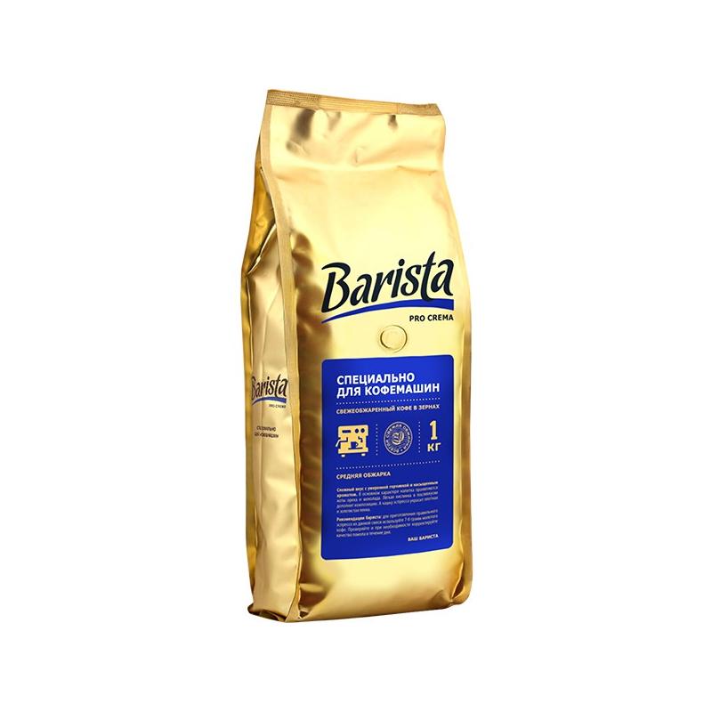 Кофе в зернах Barista pro Crema, 500 гр.