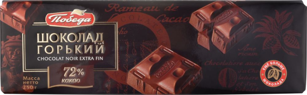 Шоколад горький Победа вкуса 72% какао 250 г фото