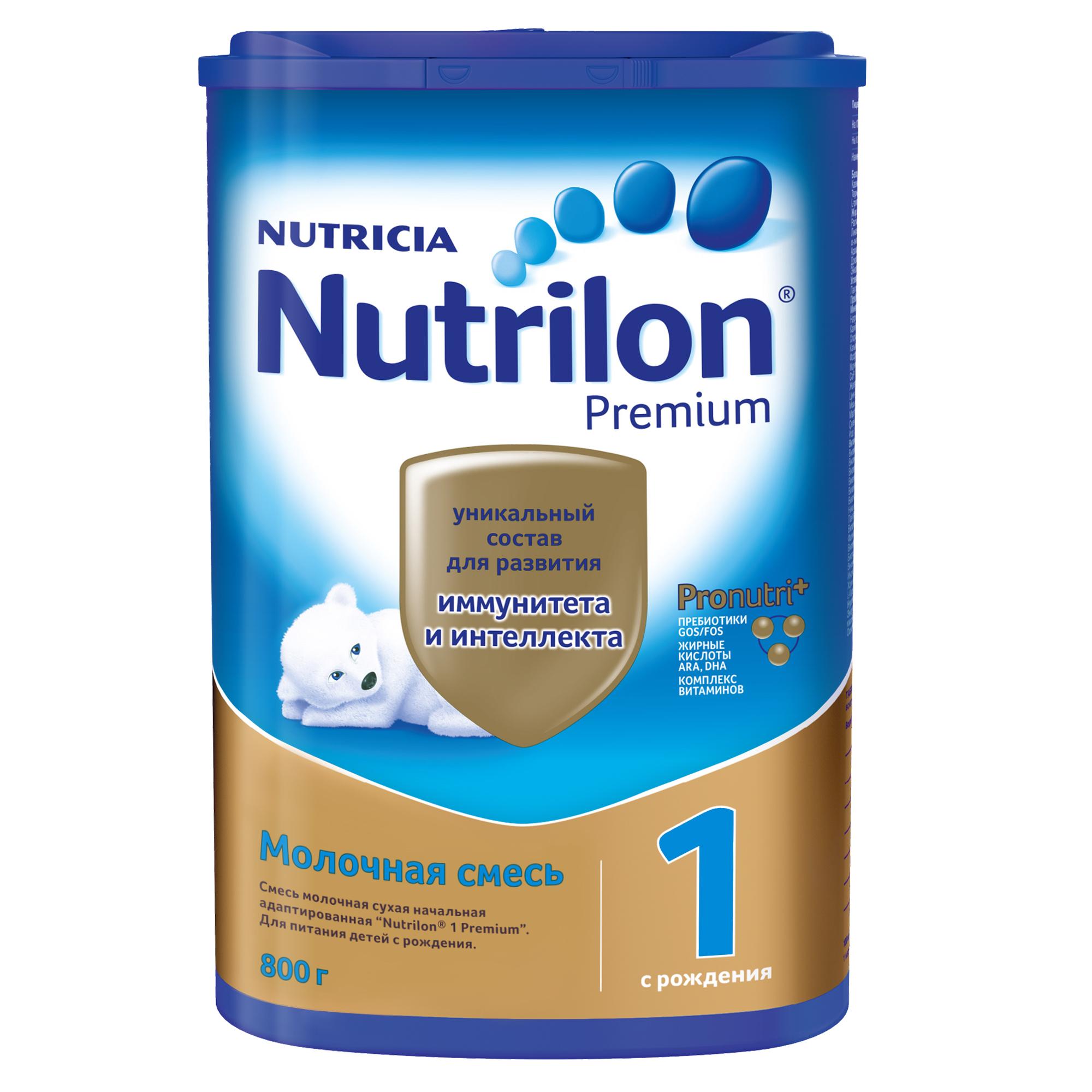 Молочная смесь Nutrilon Premium от 0