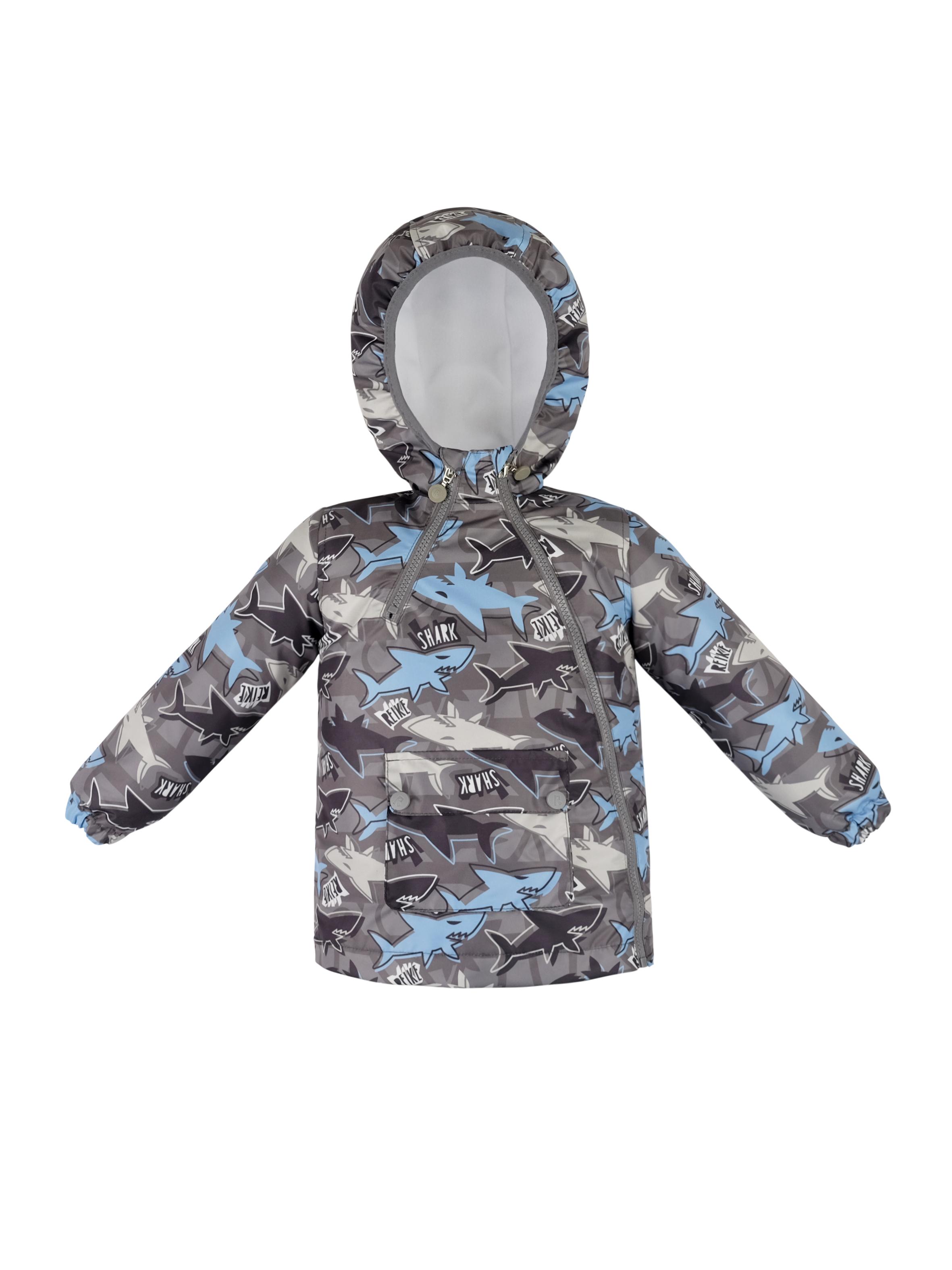 Куртка детская Reike Small sharks grey р.86