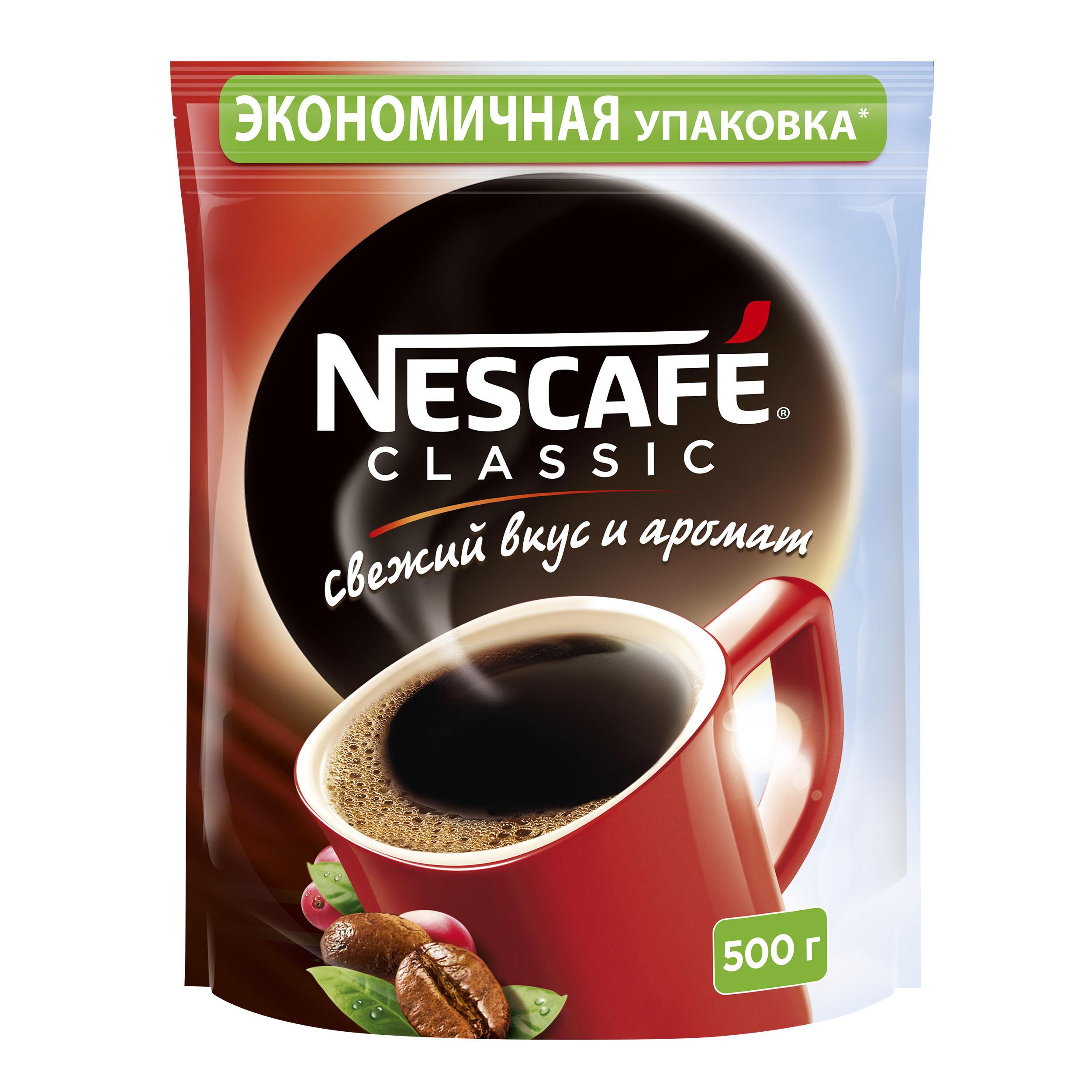Кофе растворимый Nescafe classic пакет 500 г фото