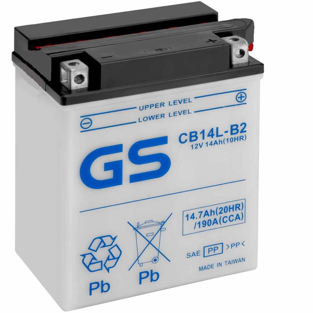 Аккумулятор GS CB14L-B2 1128.