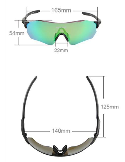Очки GUB 5100 спортивные зеленый