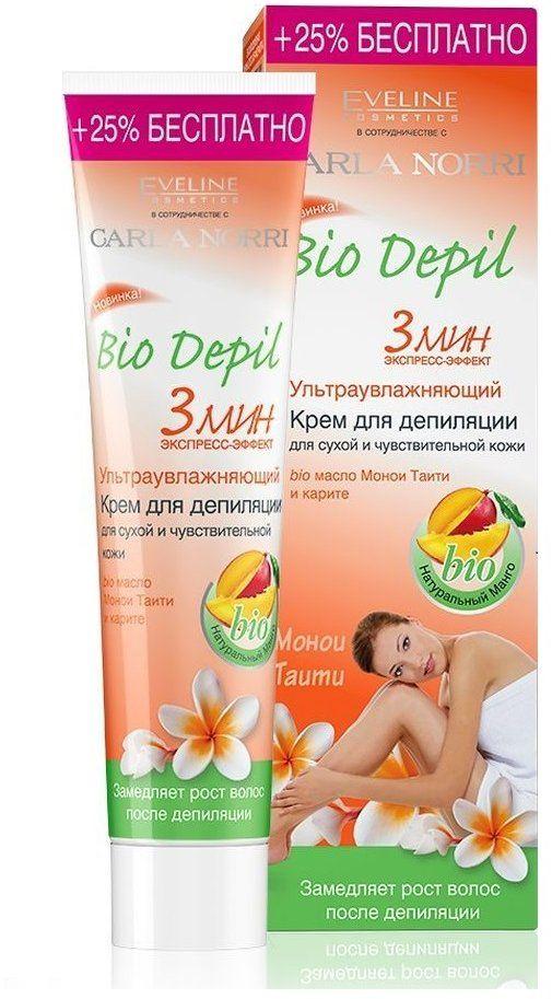 Крем для депиляции Eveline Bio depil Ультраувлажняющий