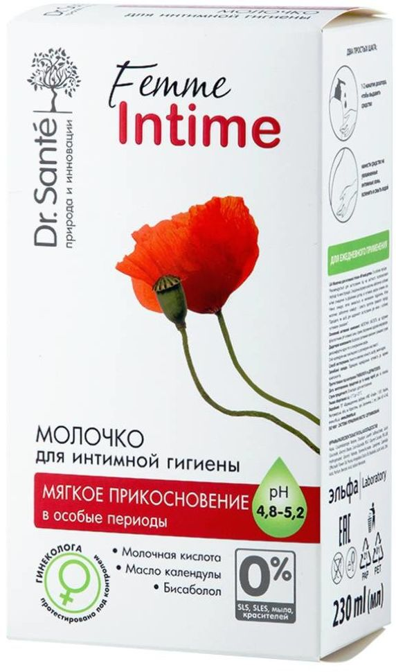 Молочко для интимной гигиены Dr. Sante «Мягкое