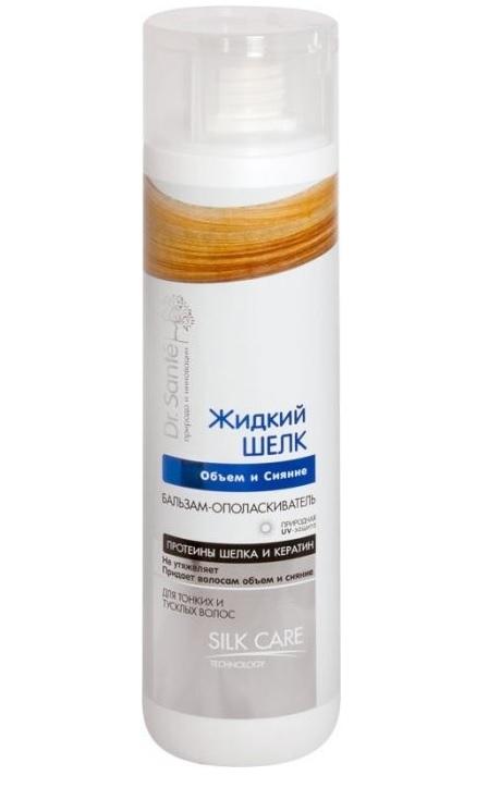 Купить Бальзам-ополаскиватель для волос Dr. Sante Объем и Сияние Жидкий шелк, 250 мл