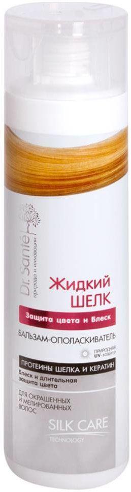 Купить Бальзам-ополаскиватель для волос Dr. Sante Защита цвета и Блеск Жидкий шелк, 250 мл