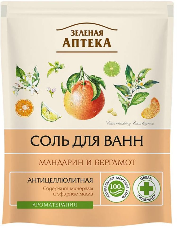 Соль для ванн Зеленая аптека
