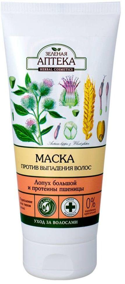 Маска для волос Зеленая аптека Лопух большой и протеины пшеницы 200 мл