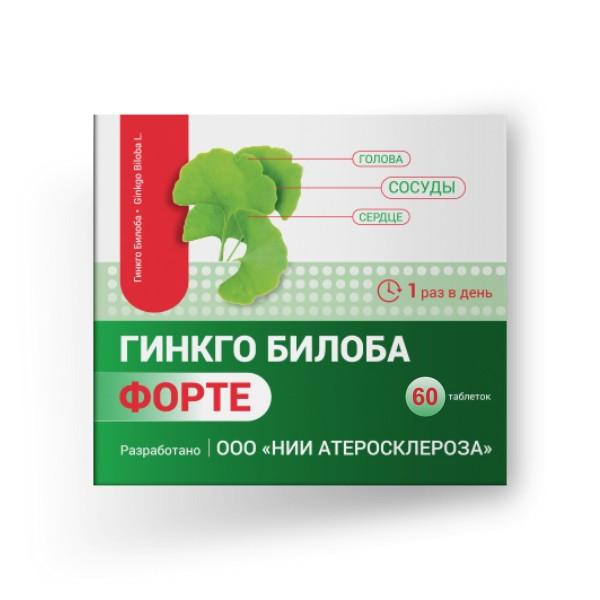 Добавка Гинкго Билоба Форте Космофарм 460 мг таблетки 60 шт.