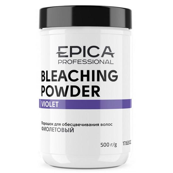 Пудра осветляющая Epica Bleaching Powder лаванда,
