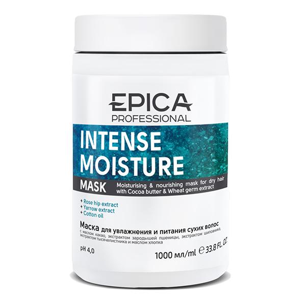 Маска Epica Intense Moisture Mask
