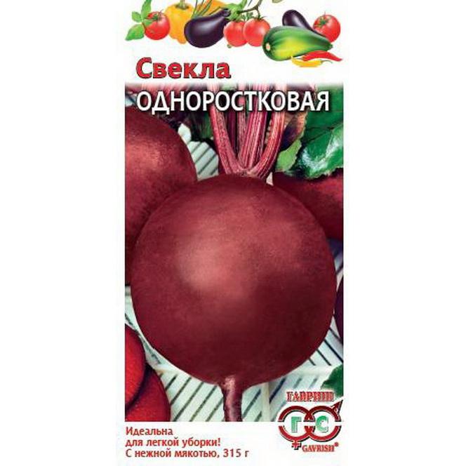 Семена Свекла Одноростковая, 3 г, Гавриш
