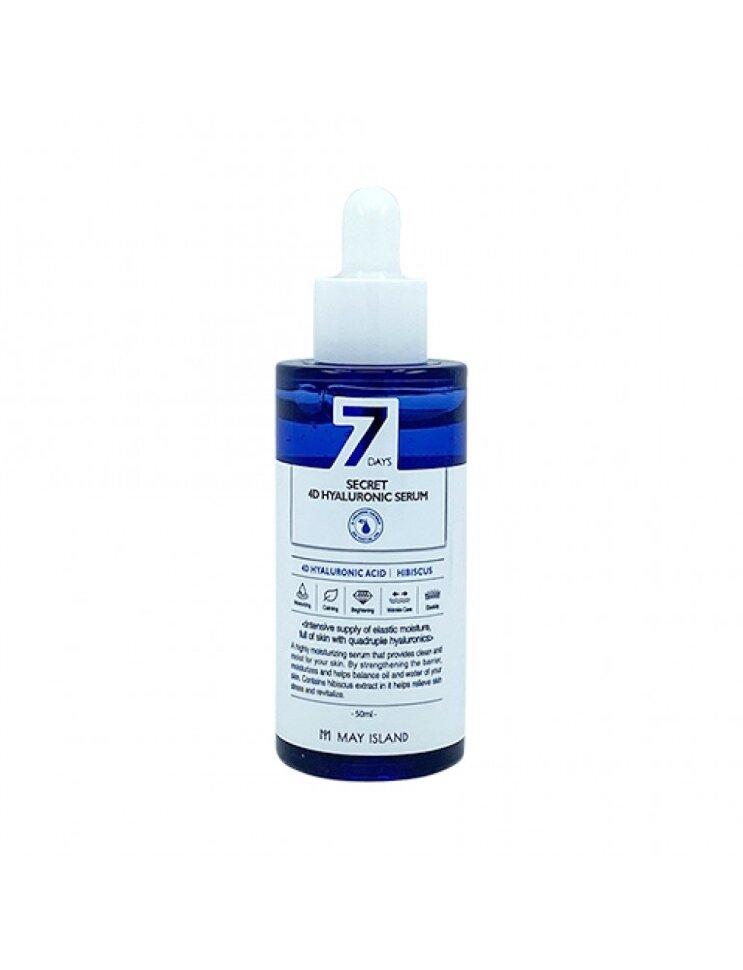 Сыворотка с 4D гиалуроновой кислотой