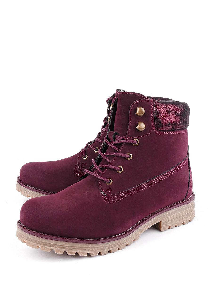 Ботинки для девочек KEDDO 598127-02-01B цв. бордовый р.34