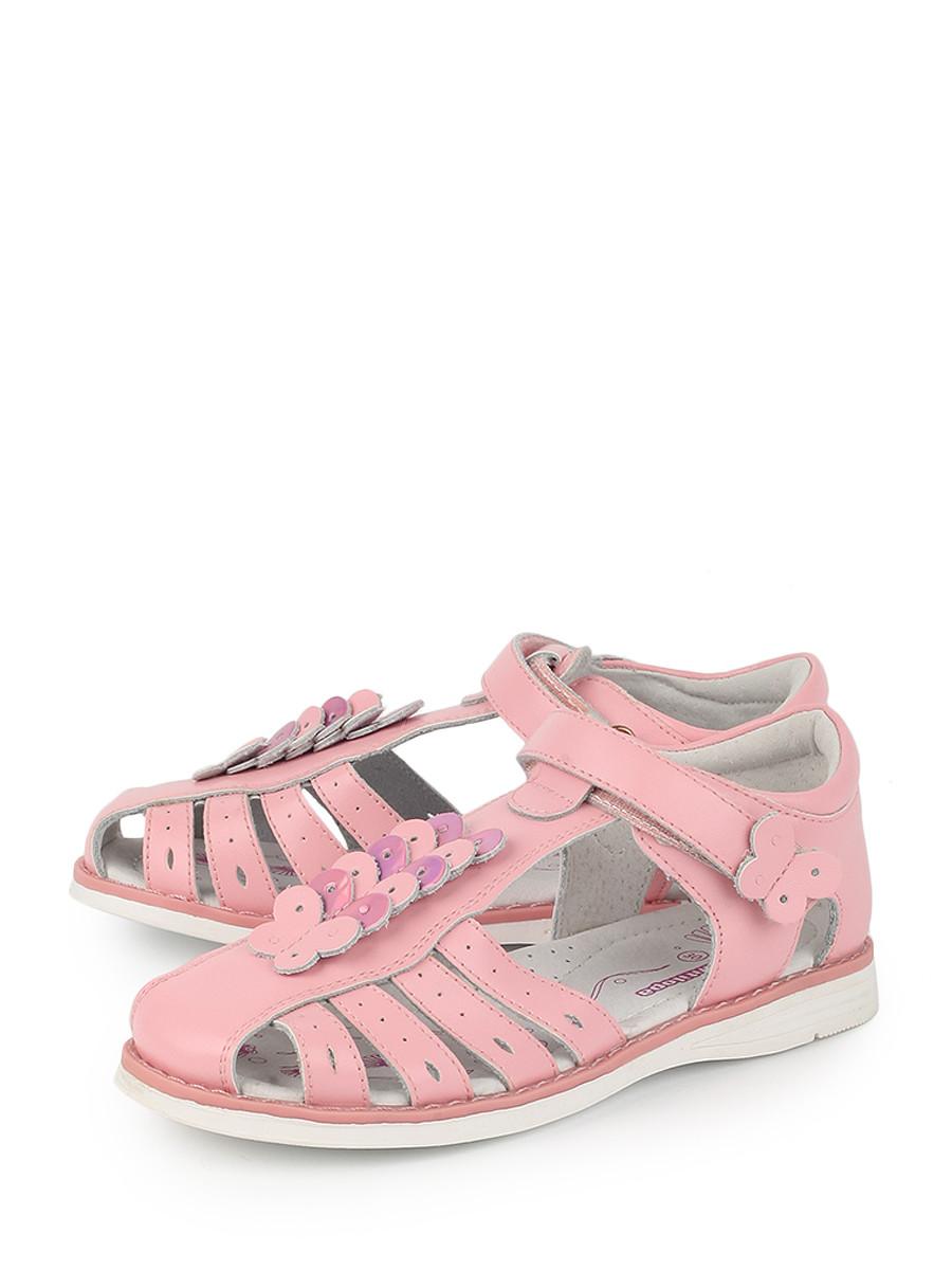 Купить Босоножки для девочек Antilopa AL 2066 цв. розовый р.30,