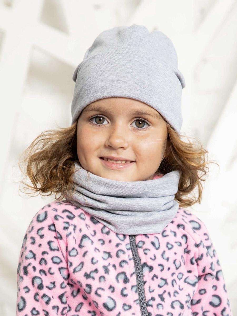 Комплект детский Веселый малыш, цв. серый