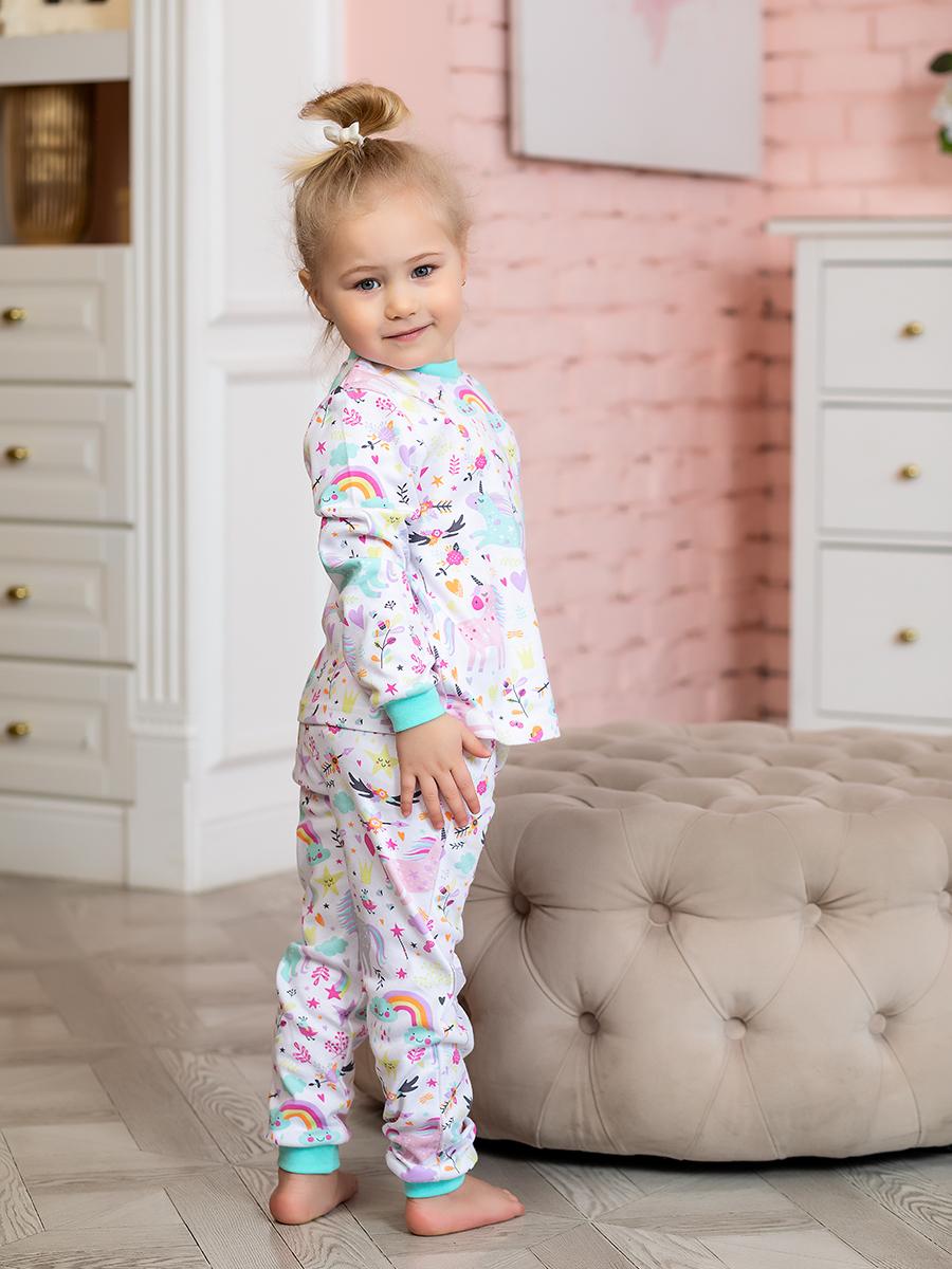 Купить 286130, Пижама детская Веселый малыш, цв. разноцветный р.128,