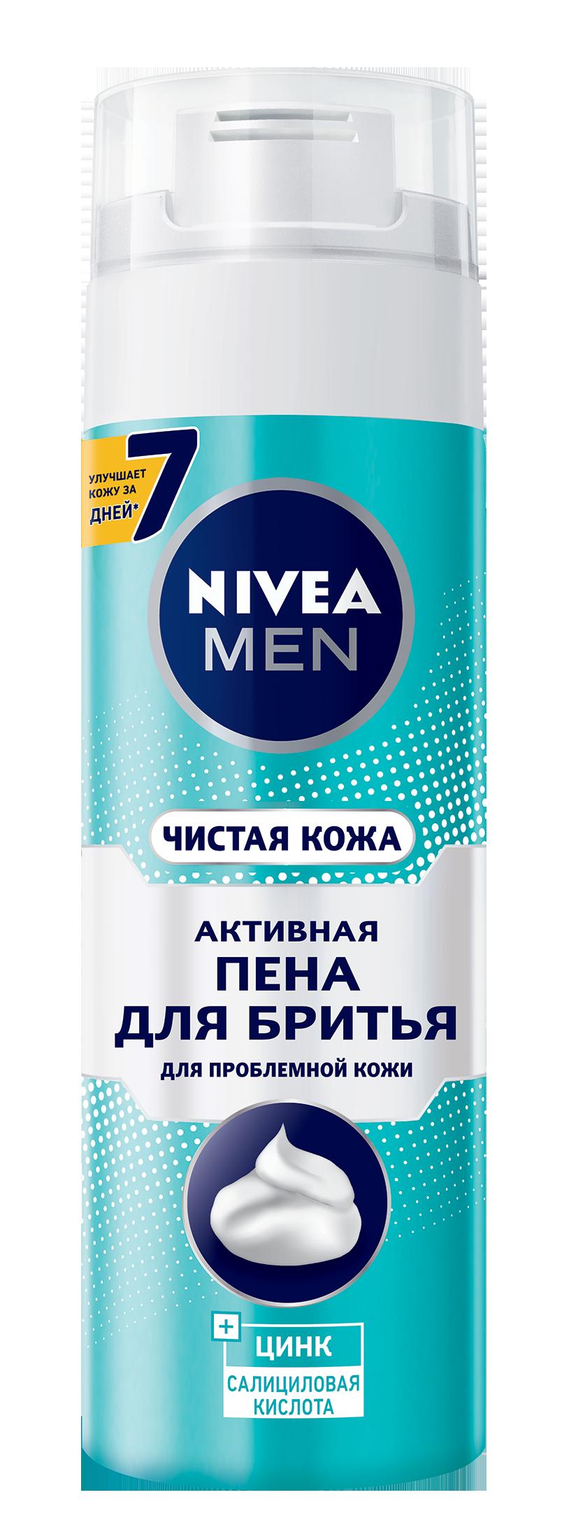 Пена для бритья Nivea Чистая кожа