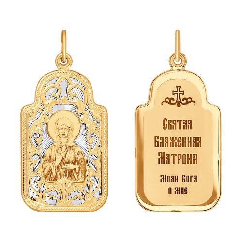 Иконка «Святая блаженная Матрона Московская» SOKOLOV 104093