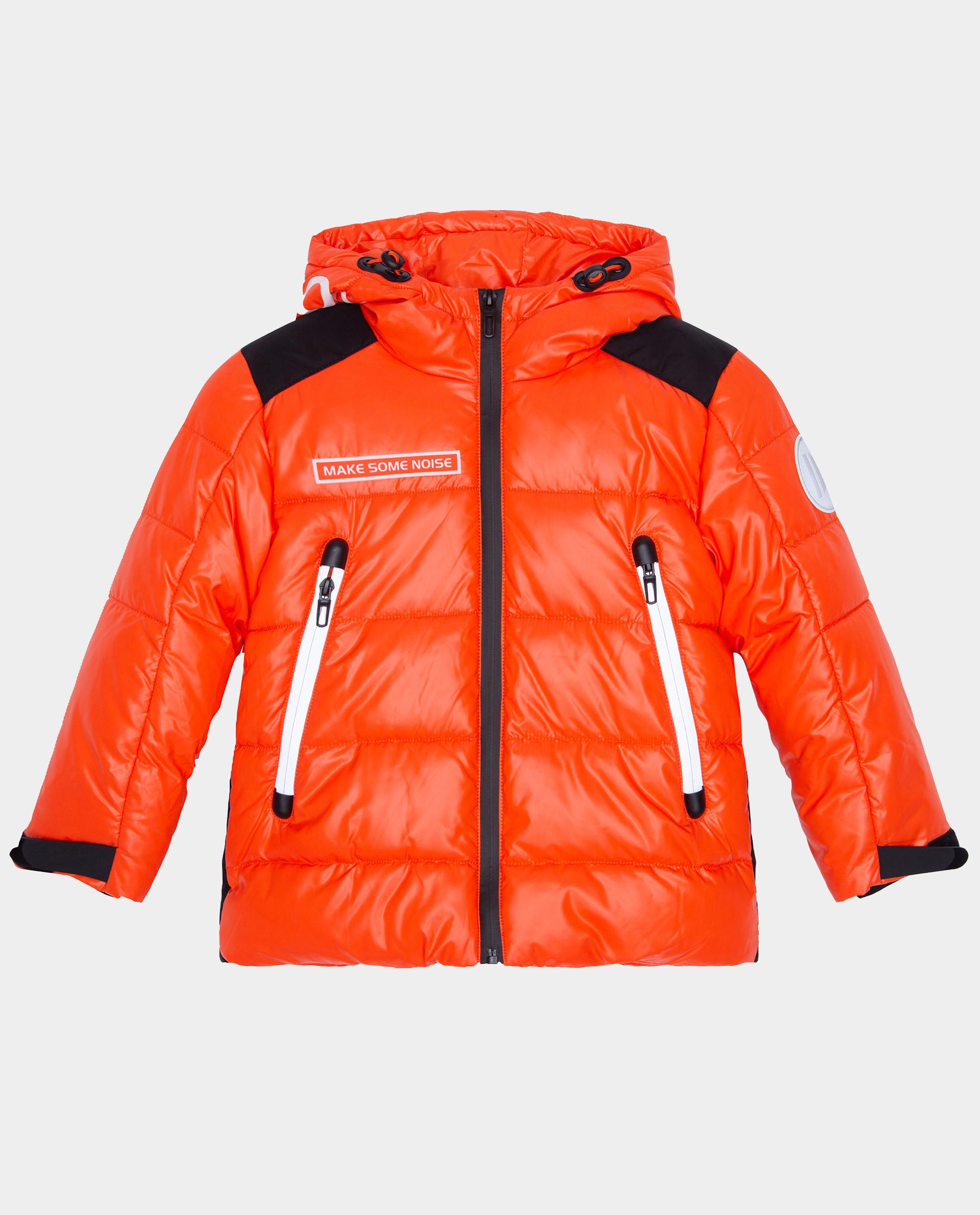 Купить Оранжевая куртка зимняя Gulliver 22006BMC4102, размер 104,