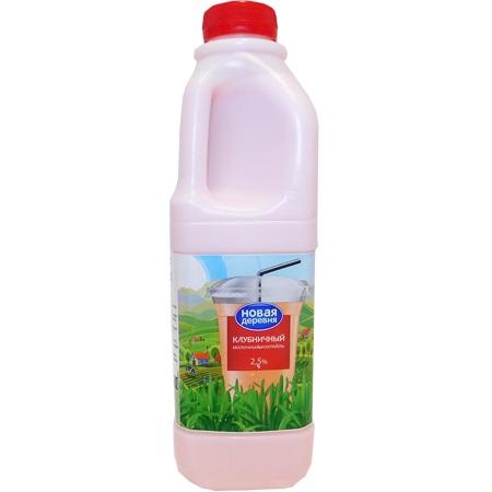 Коктейль Новая деревня молочный пастеризованный клубника 2.5% 1000 г фото