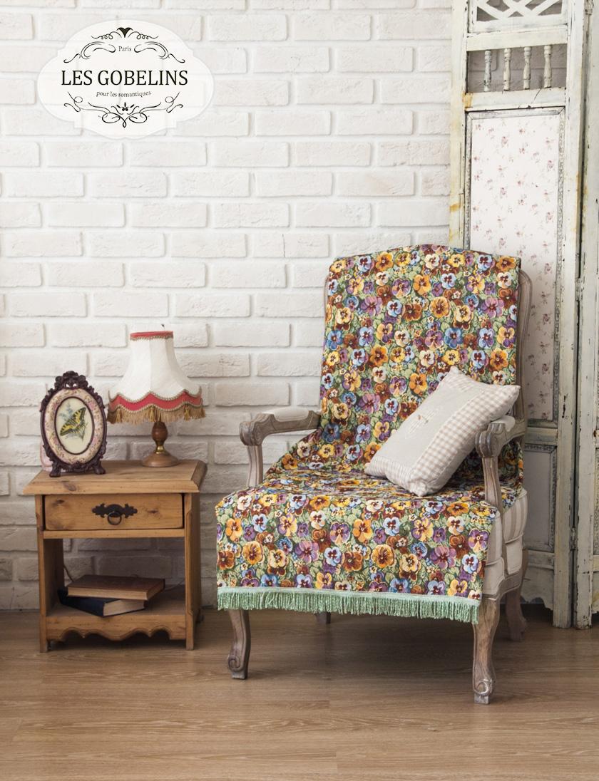 Накидка на кресло Fleurs De Jardin 100х200 см