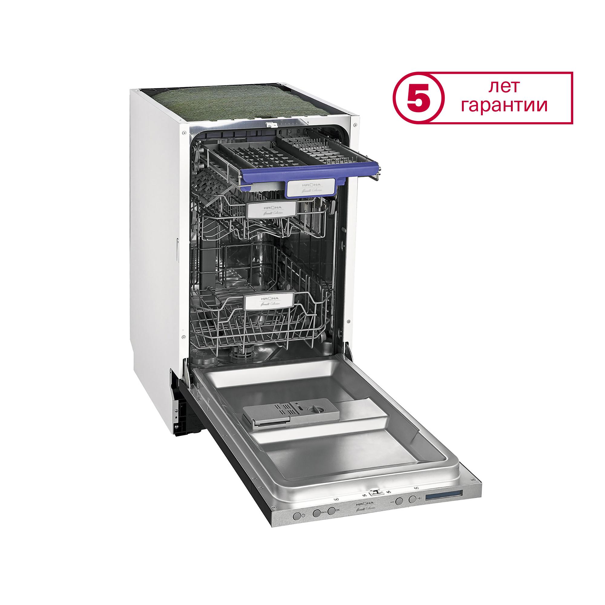Встраиваемая посудомоечная машина 45 см Krona KAMAYA 45 BI фото