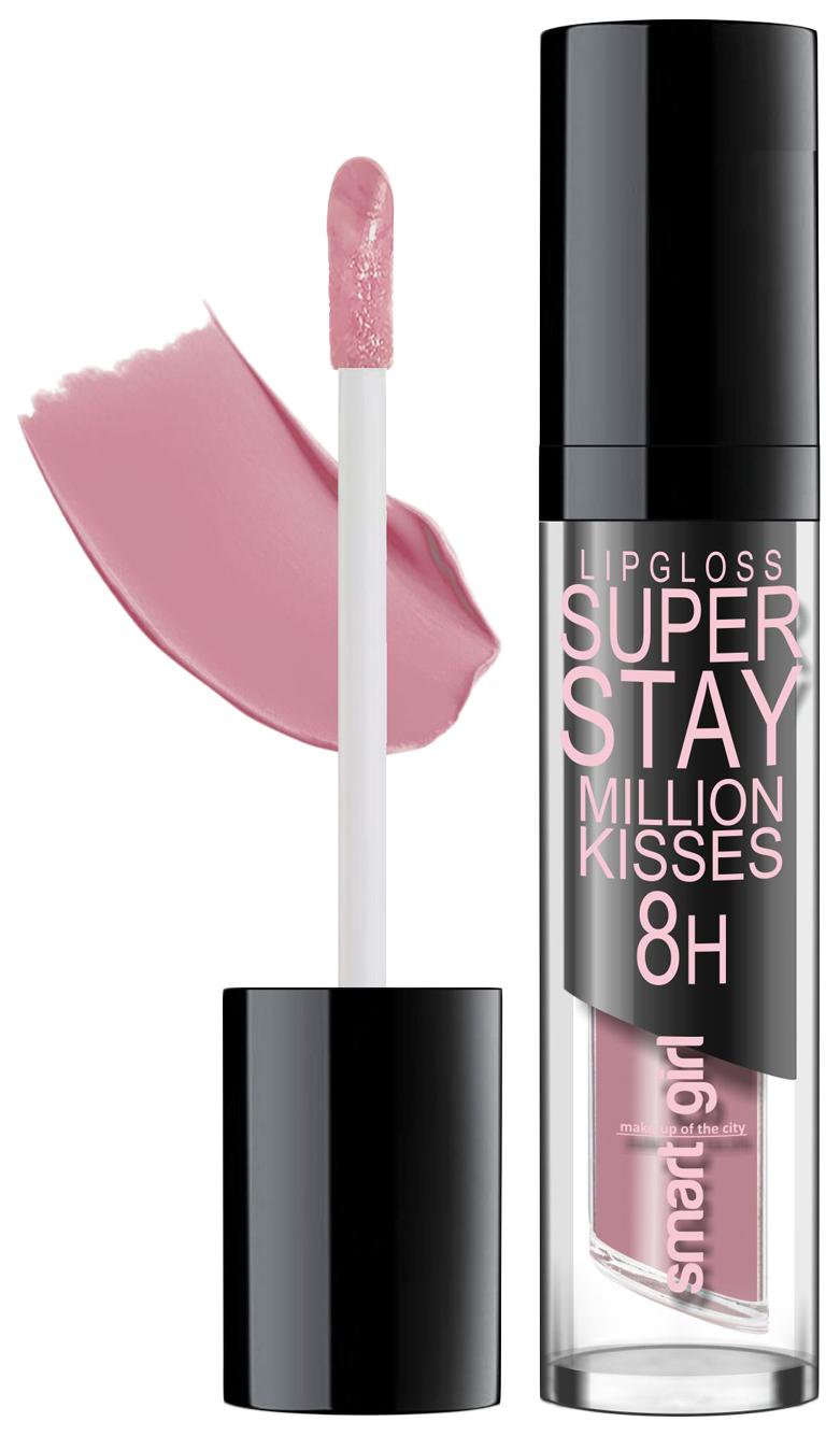 Купить Блеск для губ Belor Design Smart Girl Million Kisses тон 211 Таупово-розовый, Belordesign