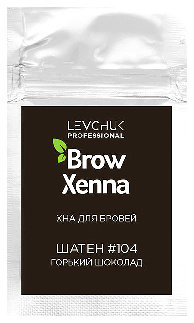 Краска для бровей BrowXenna Шатен №104 Горький