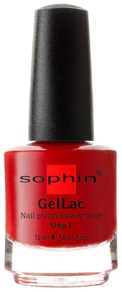 Купить Лак для ногтей Sophin Base&Color тон 0628 12 мл