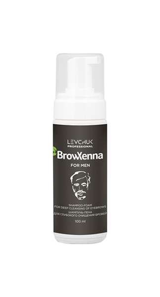 Обезжириватель для бровей BrowXenna For Men