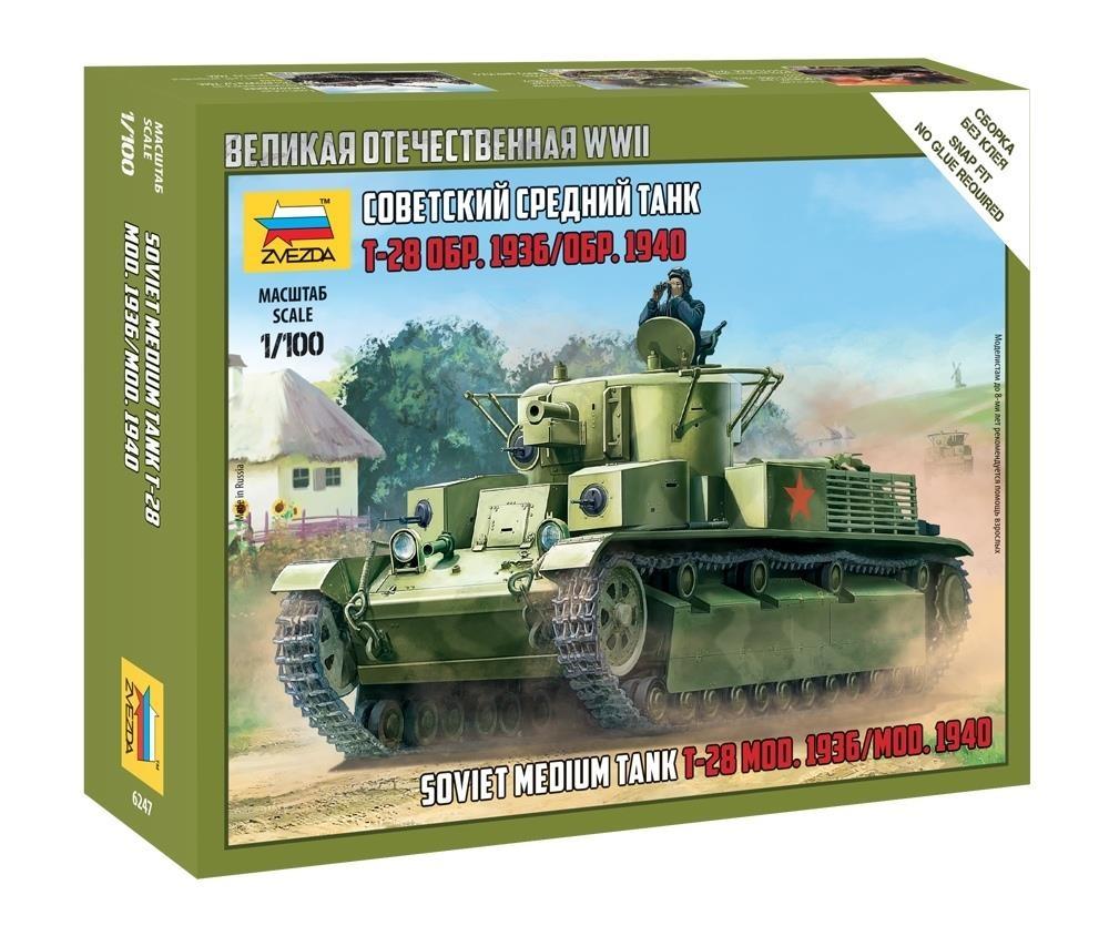 Купить Т-28 Советский средний танк сборная модель 1/100 Звезда 6247, Сборная модель ZVEZDA Советский средний танк Т-28 1/100, Модели для сборки