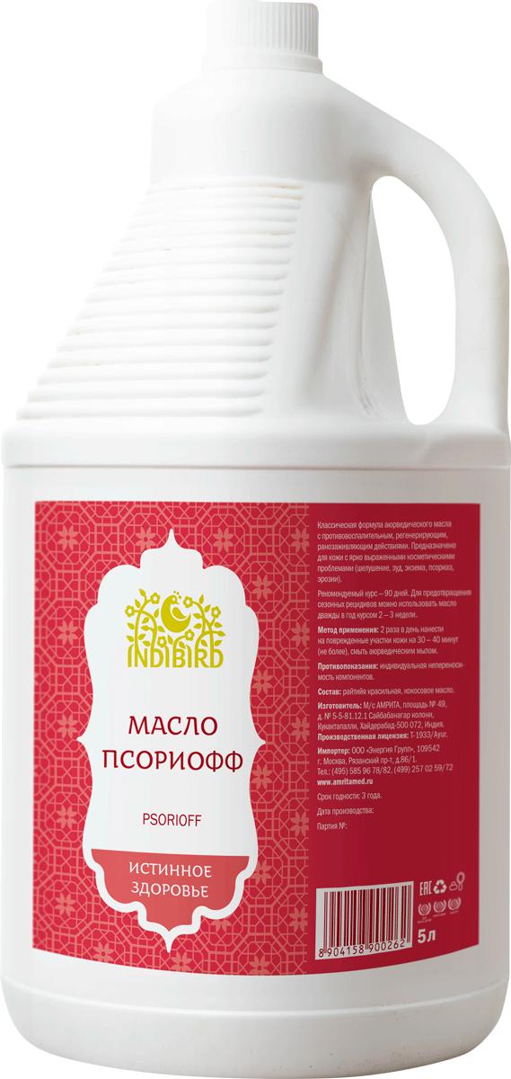 Масло Псориофф Indibird Psorioff Oil 5 л