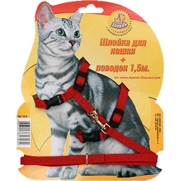 Комплект для кошек Зооник шлейка + поводок,