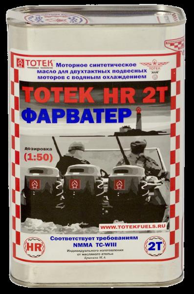 HR 2Т Фарватер (1 Литр)