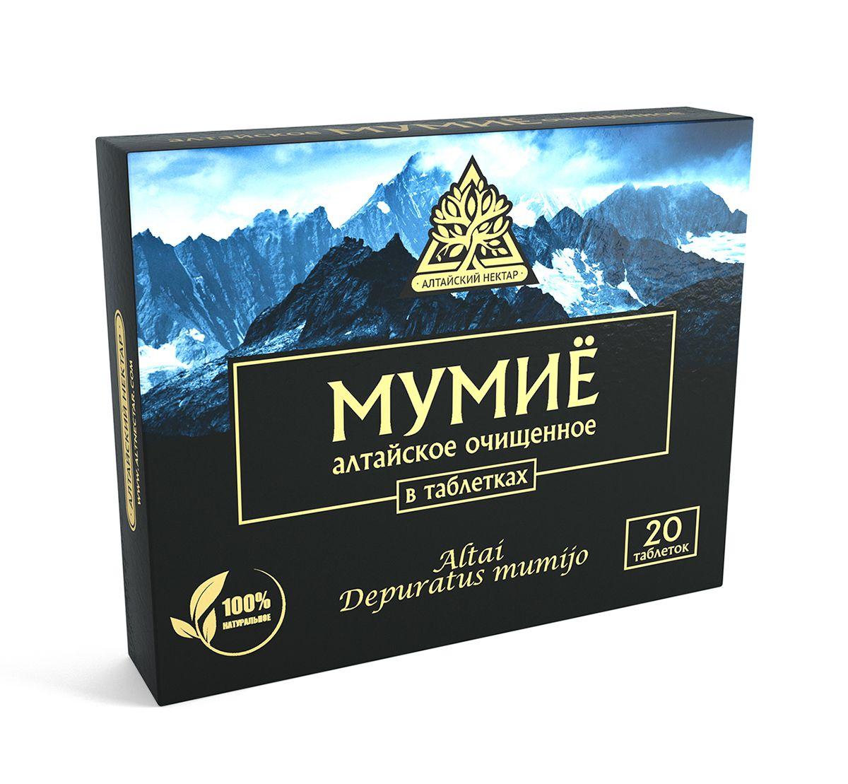 Мумие очищенное Алтайский нектар таблетки 0,2 г 20 шт.
