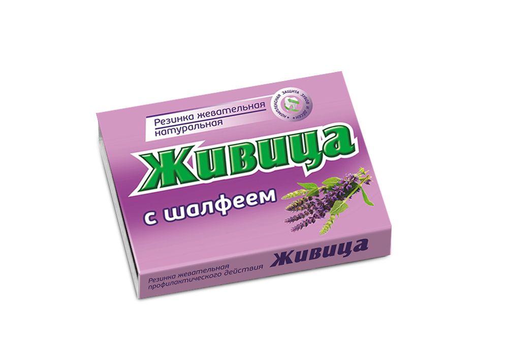 Смолка жевательная таблетки Живица с шалфеем 0,8 г 5 шт.