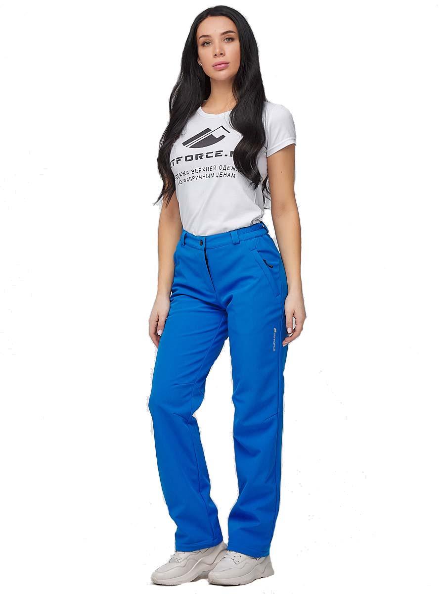 Спортивные брюки MtForce 1851S, синие, 42 RU