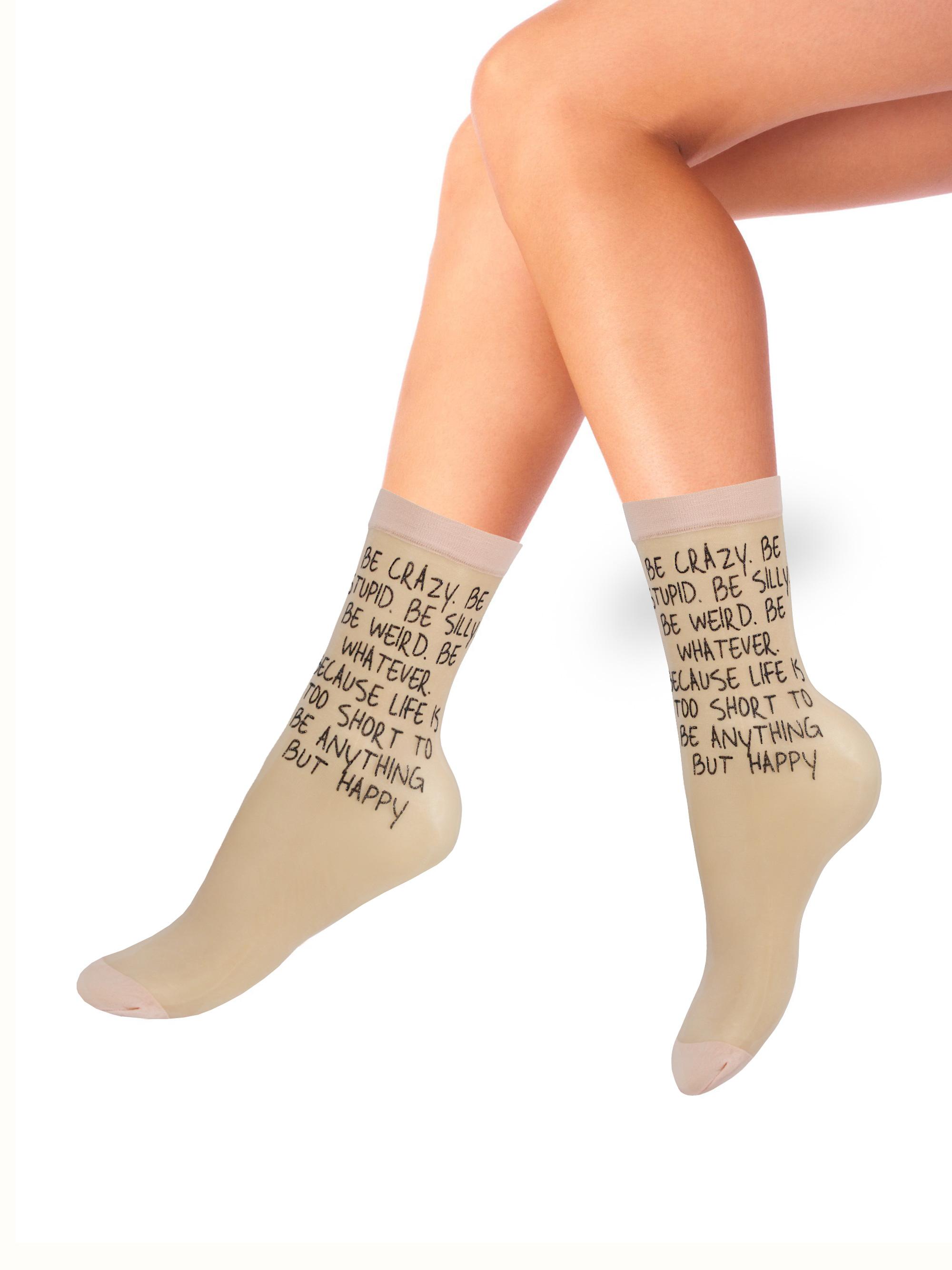 Капроновые носки женские Mademoiselle Crazy (c.) бежевые UNICA