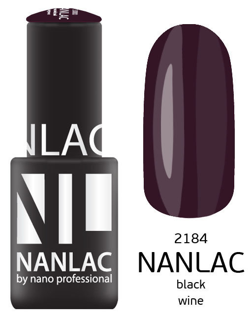 Купить Гель лак NANO PROFESSIONALNL 2184 black wine 6 мл 531