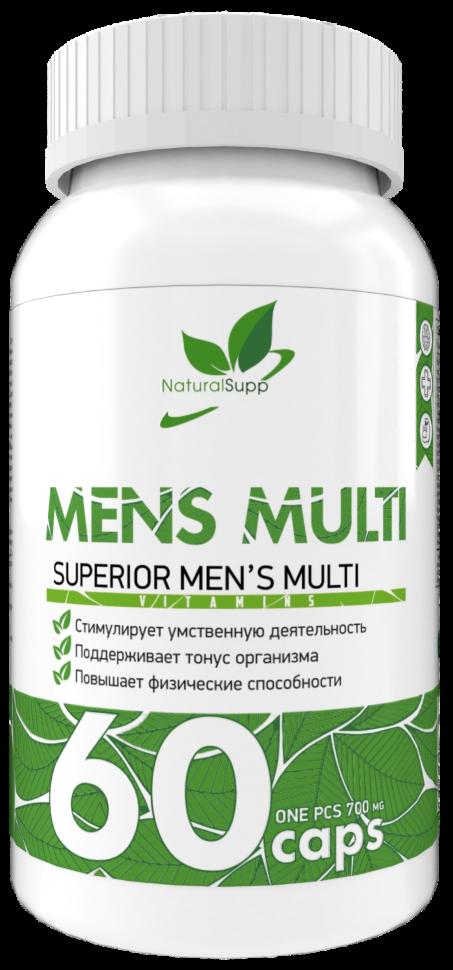 Витаминно минеральный комплекс NATURALSUPP Mens Multi