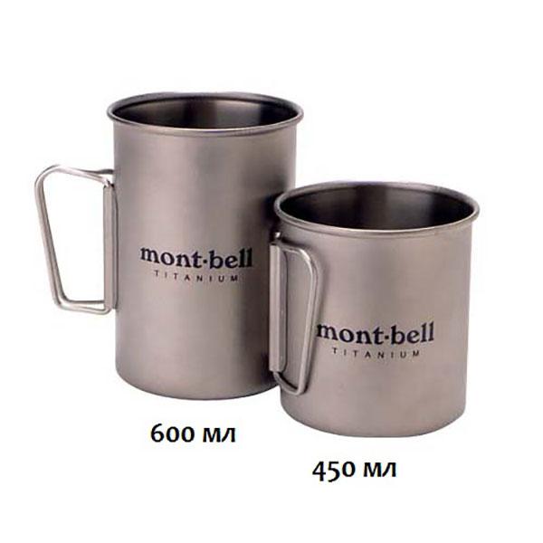 MontBell кружка складные ручки Titanium Cup 600мл от Montbell
