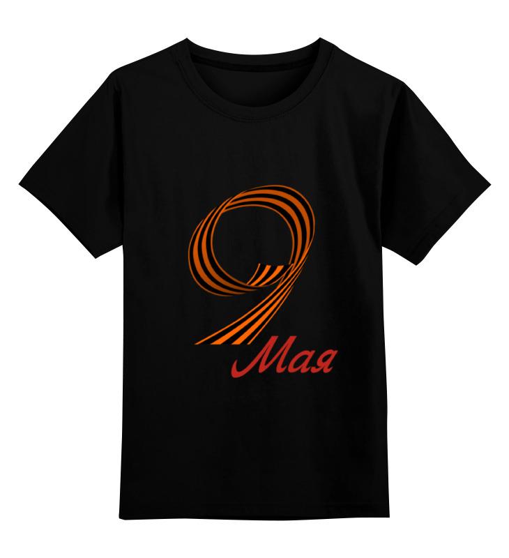Купить 0000000767792, Детская футболка Printio 9 мая цв.черный р.140,