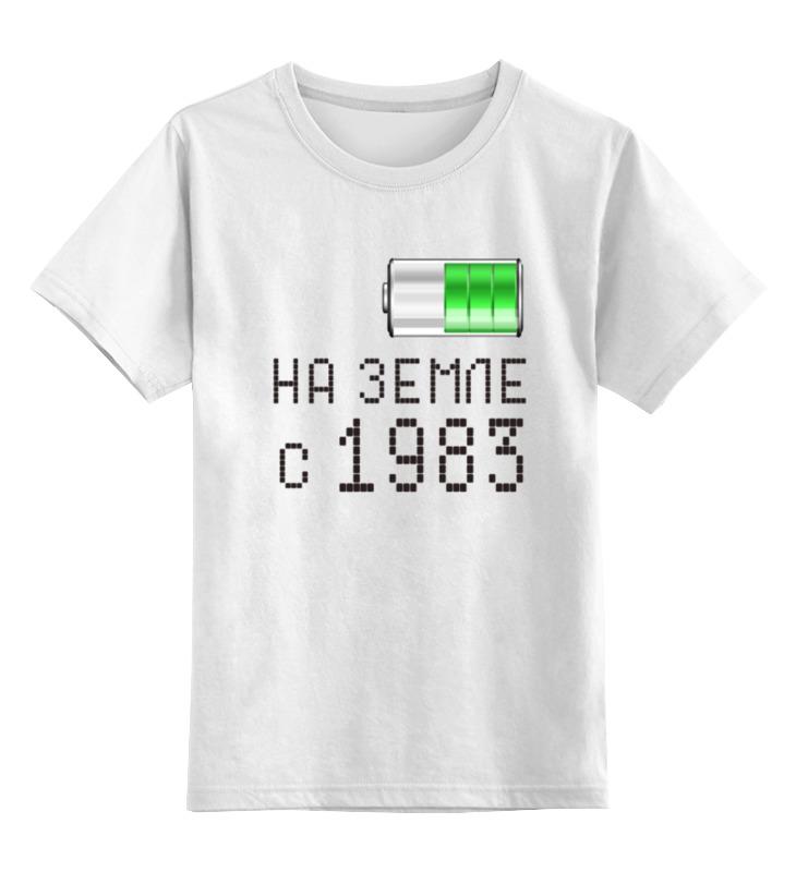 Купить 0000000766080, Детская футболка Printio На земле с 1983 цв.белый р.152,