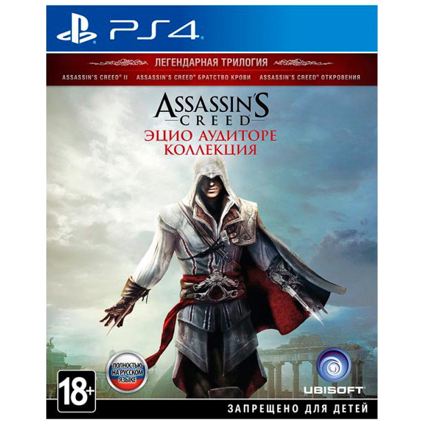Игра Assassin's Creed The Ezio Collection для PlayStation 4 фото