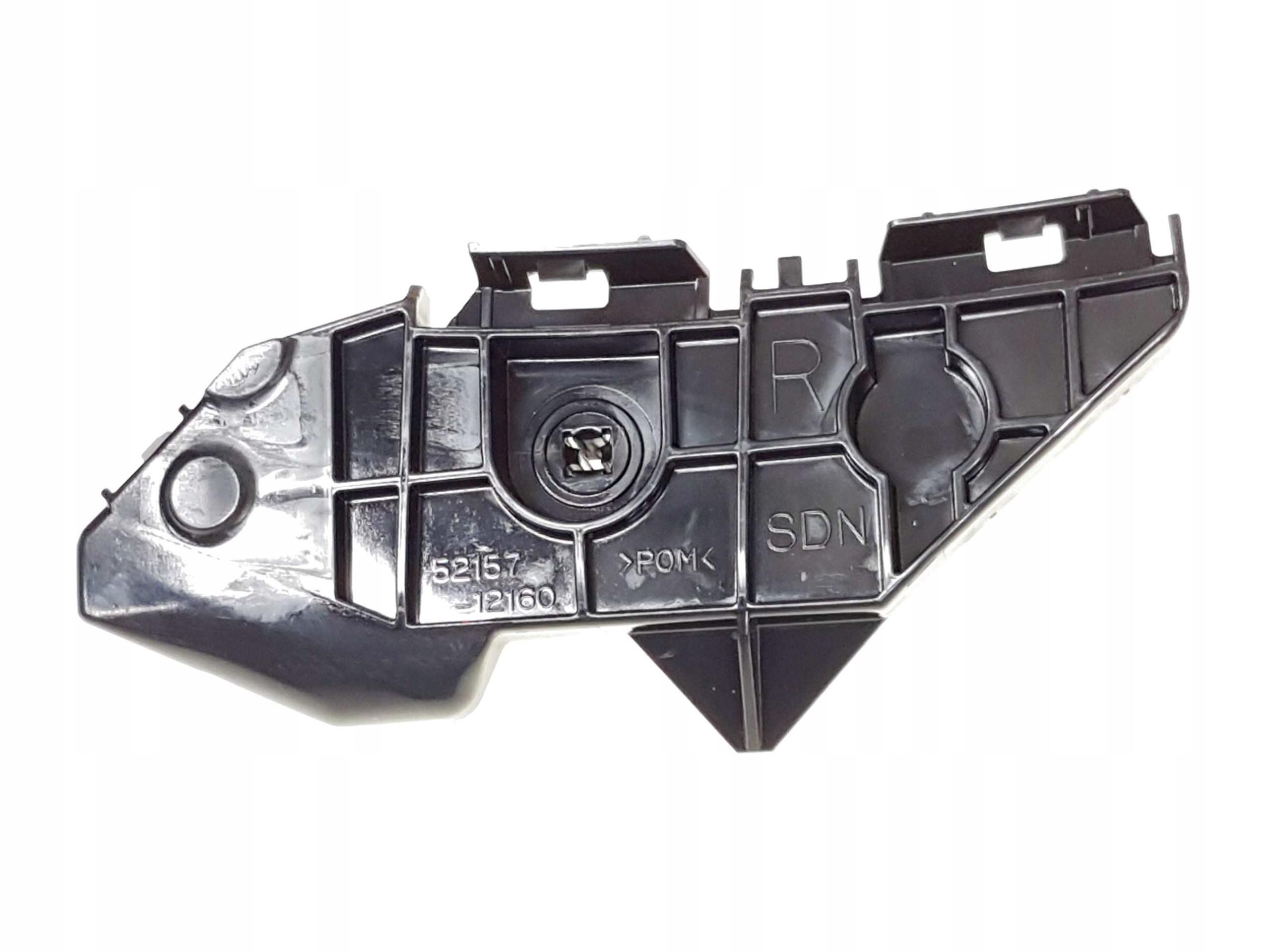 Кронштейн крепления бампера VAG 5JH807863B