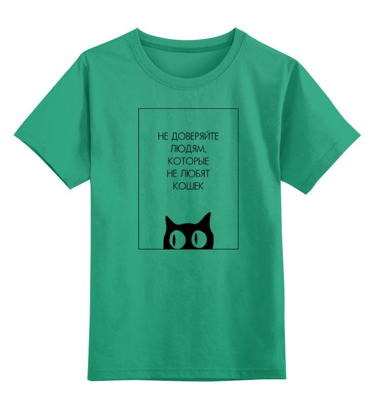 Купить 0000000758992, Детская футболка Printio Don't trust цв.зеленый р.152,