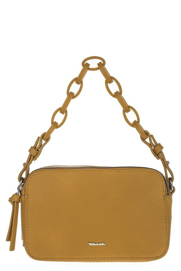 Желтая сумка со съемным плечевым ремнем, б/р