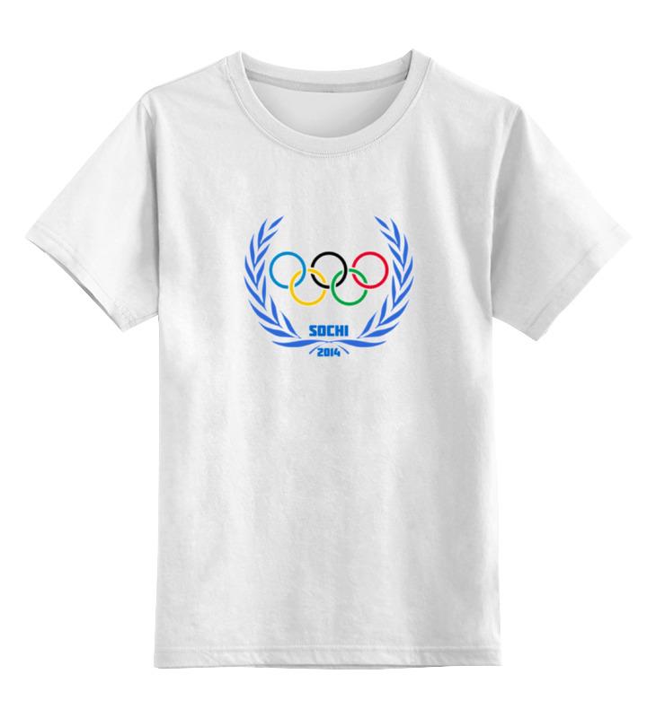 Детская футболка Printio Sochi 2014 цв.белый р.152 0000000751517 по цене 790